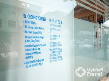 Compare Reviews, Prices & Costs of Lumbar Disc Disease Treatment in Selangor at Dr. Cheong Plastic Surgery Clinic | M-M1-9