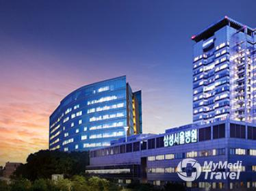 Samsung Medical Center in Seoul, South Korea