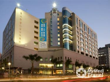 See what other say in reviews about IVF Consultation in San Jose at Taipei Medical University Hospital and compare the costs and prices | TA1-874