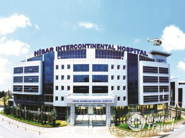 See what other say in reviews about Epidural Pain Relief in Montalban at Hisar Intercontinental Hospital and compare the costs and prices | TU4-1240