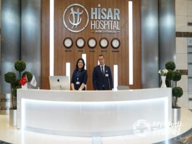 Hisar Intercontinental Hospital in Istanbul, Turkey