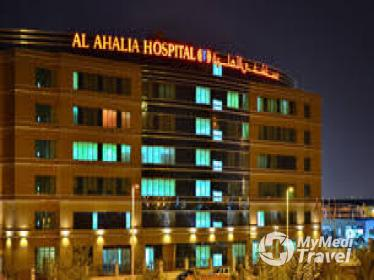 Compare Reviews, Prices & Costs of Spinal Surgery in Abu Dhabi at Ahalia Hospital Mussafah | M-U1-3