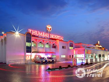 See what other say in reviews about Laser Treatment for BPH (Enlarged Prostate) in Hong Kong at Thumbay Hospital and compare the costs and prices | U2-2961