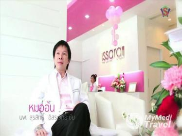 See what other say in reviews about Cosmetology in Thailand at Issara Clinic Samui and compare the costs and prices | KS-13