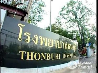 Find the best prices for Oncology Consultation in Thailand and compare reviews & costs | Bangpakok 9 International Hospital | BK-1113